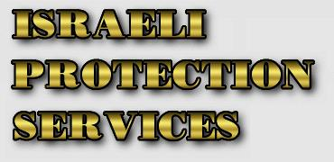 Israeli Protection Services