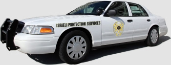 Israeli Protection Services Patrol Car